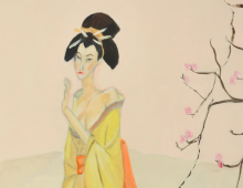 Geisha Girl In The Mountains
